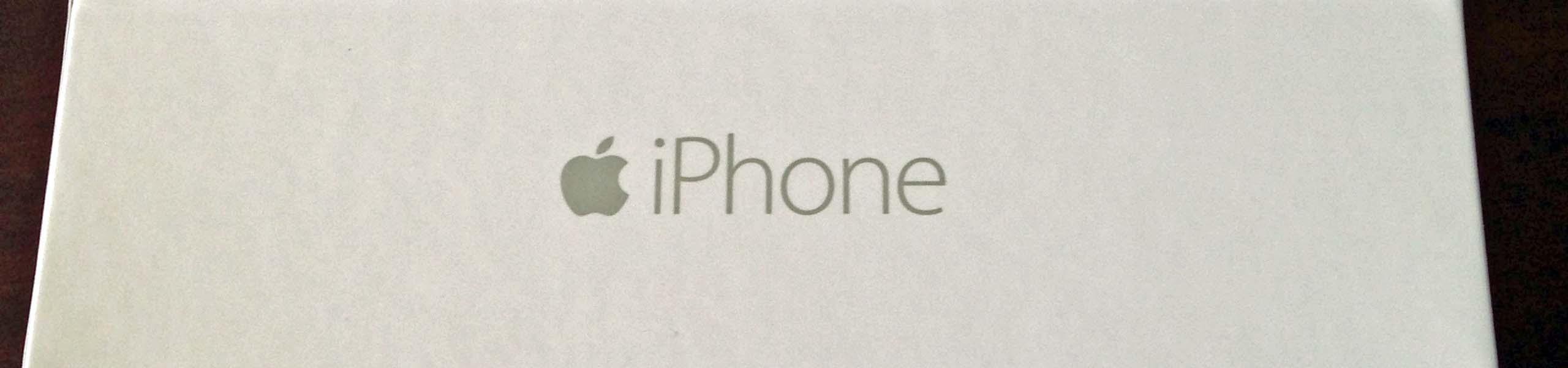 Apple's iPhone Box