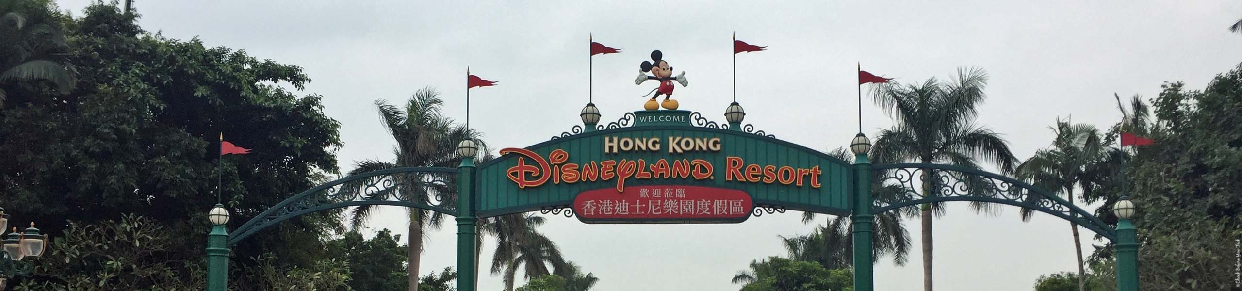 Featured Photo for article on Hong Kong Disneyland - Hong Kong, China